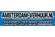 Calamiteiten dienst Amsterdam